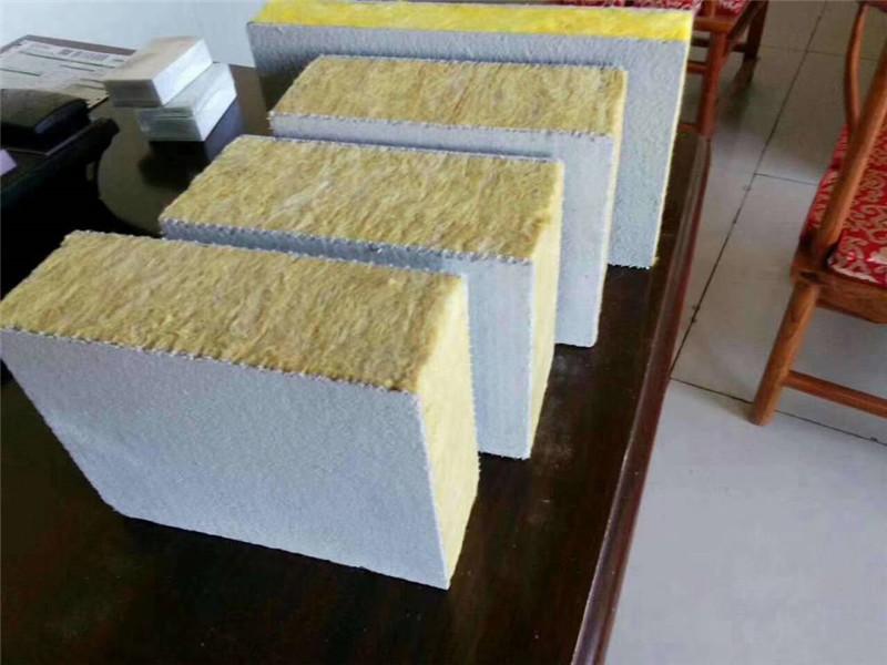外墙岩棉复合板厂家
